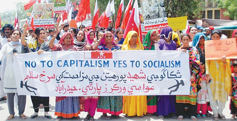 awami workers party pakistan